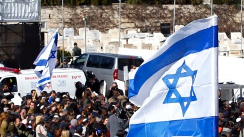 Four Paris attack victims buried in Jerusalem