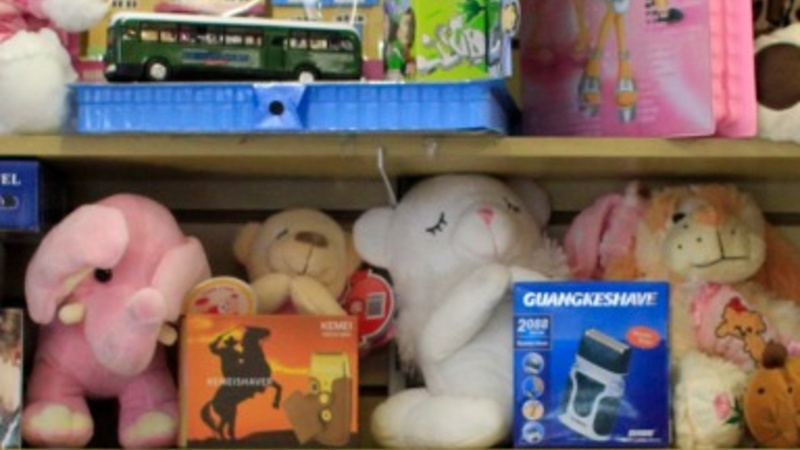 Clamping down on China's toxic toys