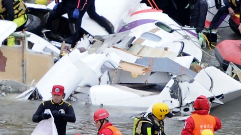 TransAsia: behind the 'flameout'