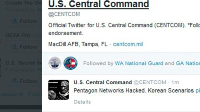 New U.S. agency to combat cyber-attacks