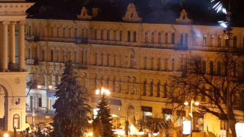 Ukraine marks one year since Maidan massacre