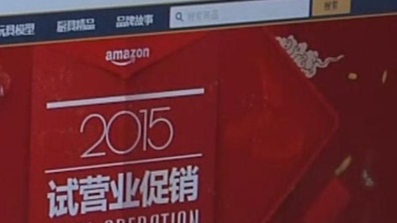 Amazon jumps on Alibaba's China success