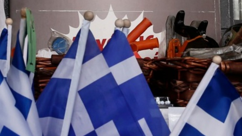 "Greece reform outline ""far from complete"""