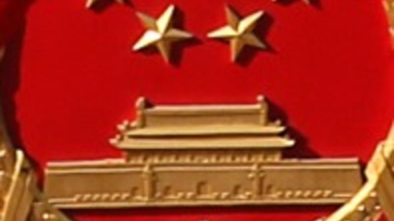 U.S. allies head to China-backed bank