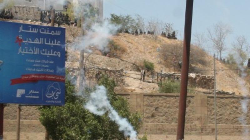 Key Yemen town falls to Houthis
