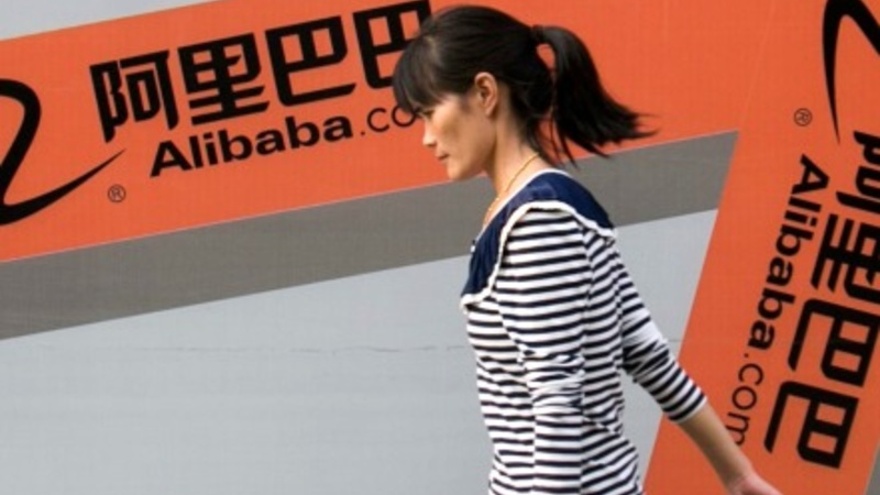 China's tax collectors eye Alibaba