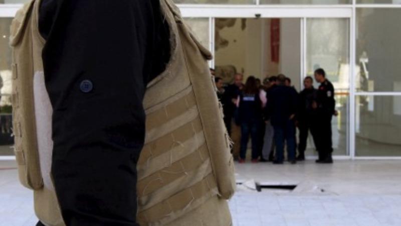 Tunisia's Bardo museum to reopen