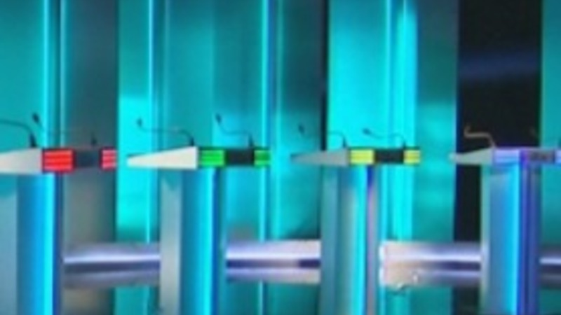 Political rivals face off in leaders' debate