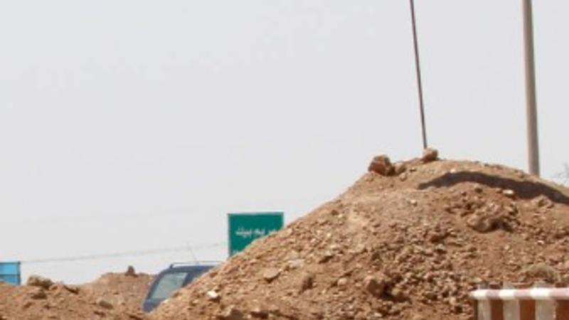 Police make second arrest in Kansas ISIS plot