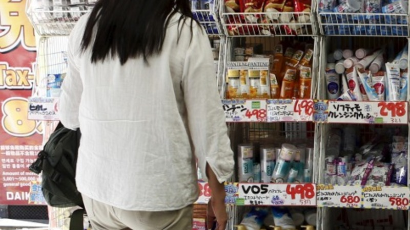 Japan's economy growing fastest in a year