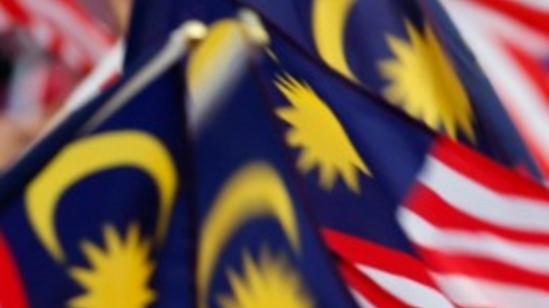 "Malaysia to protest Chinese ""intrusion"""