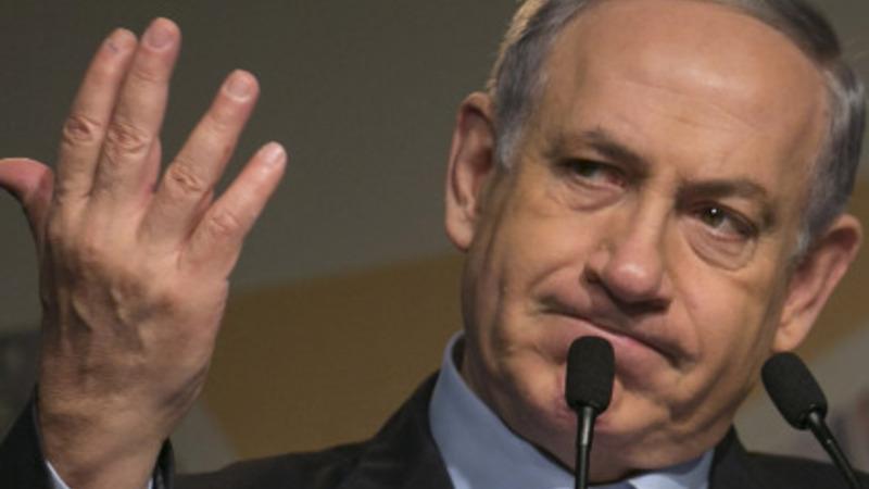 VERBATIM: Netanyahu calls UN report 'biased'
