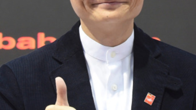 Jack Ma buys $23M property in New York