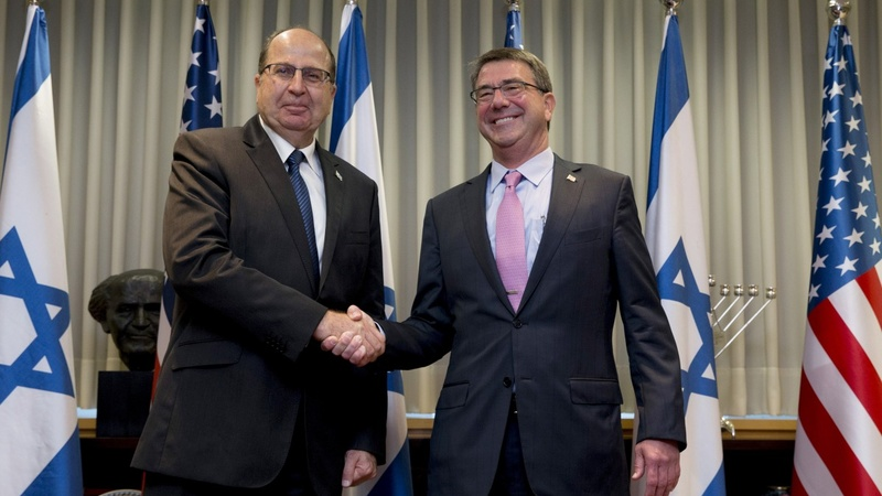 Carter in Israel to salvage relations