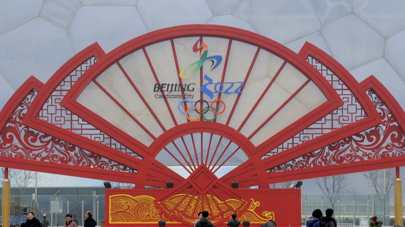 Rights groups protest Beijing's Olympic bid