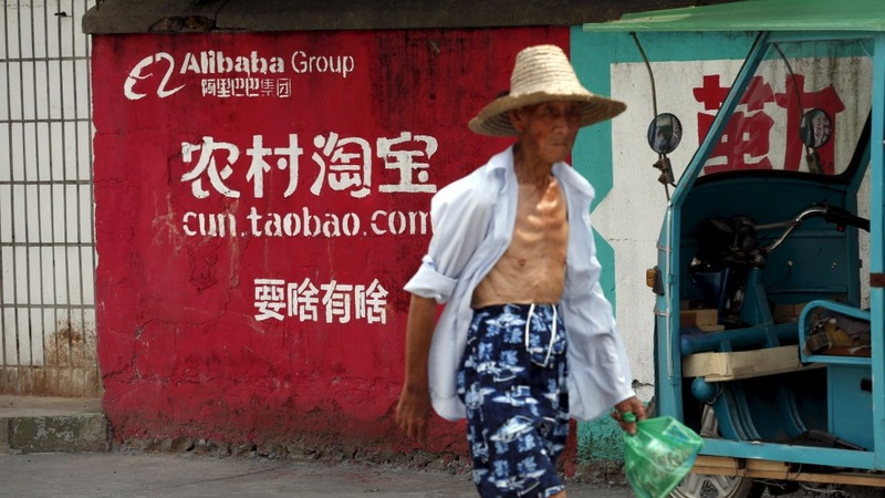 Alibaba ventures into China's villages