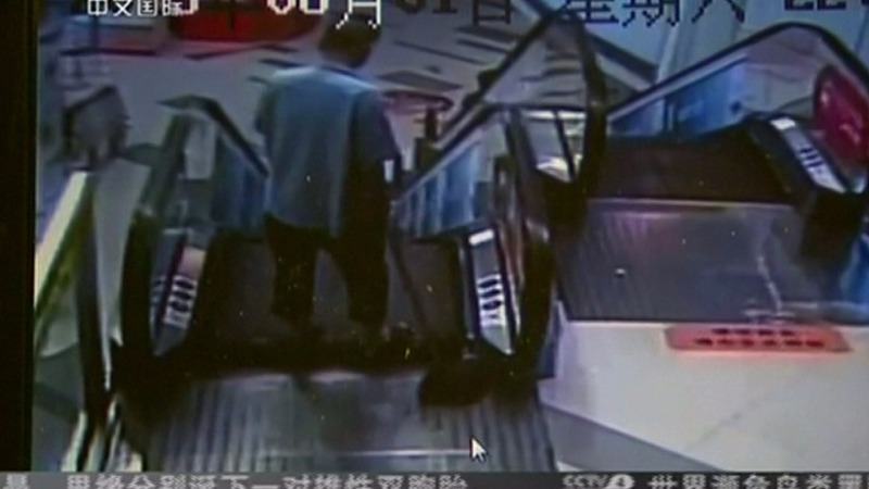Chinese man loses foot in escalator accident