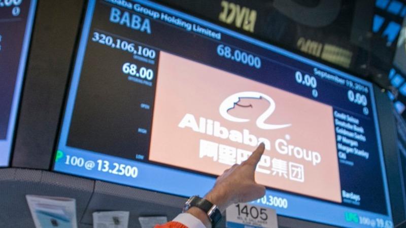Alibaba hires Ex-Goldman exec