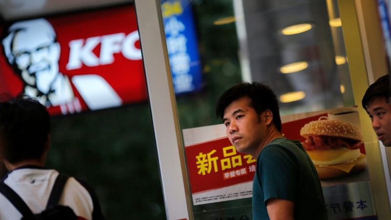 American fast food loses its status in China