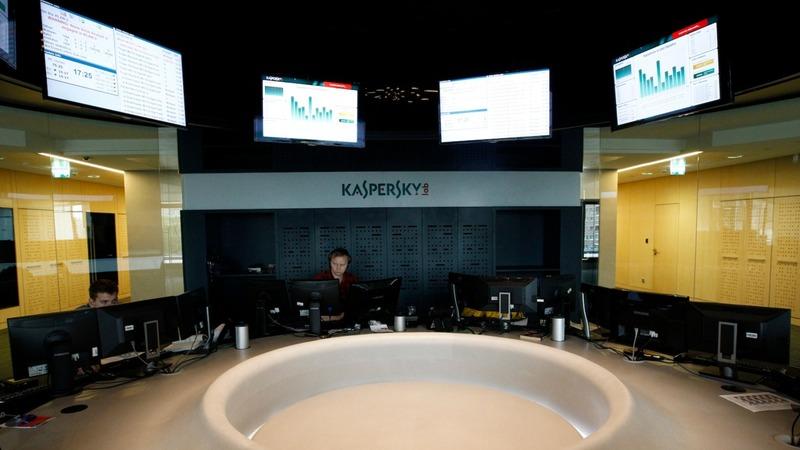 Antivirus firm sabotaged rivals: ex-employees