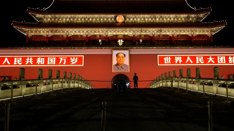 Mao gets a promotion in new WWII film