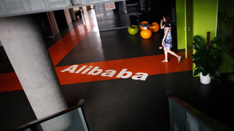 A year after IPO, what's up with Alibaba?