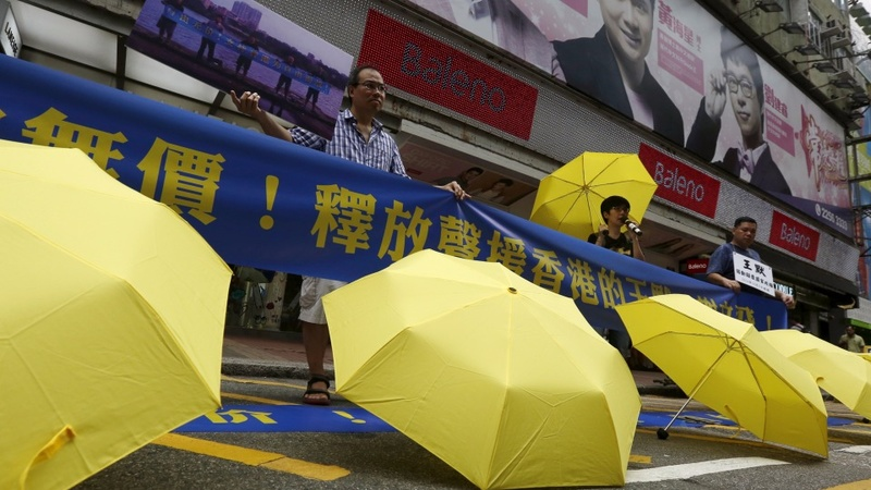 Hong Kong marks Occupy Central Anniversary
