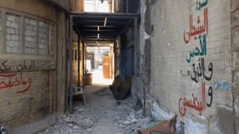 VERBATIM: Graffiti artist speaks out on 'Homeland'