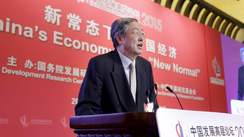 China's central bank promises open doors