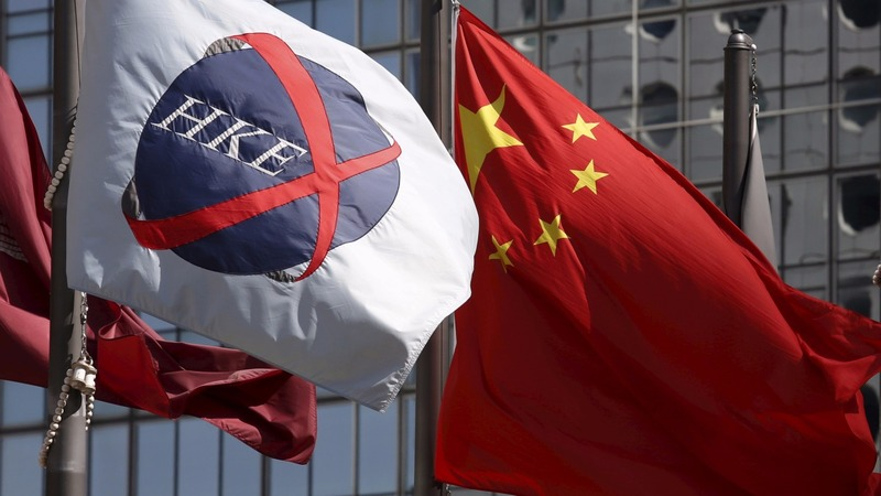 Banks: New rules could cost China billions