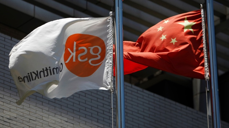 The cost of cleaning up GSK's act in China