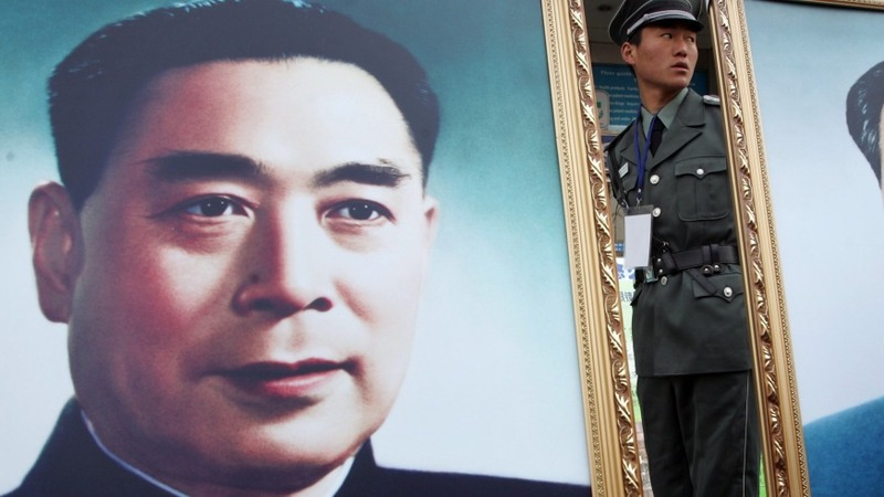 Book claims Chinese political icon was gay