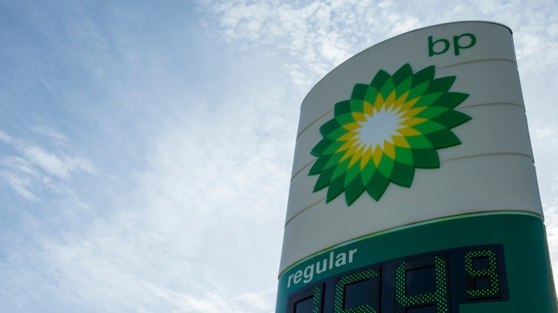BP reports biggest ever annual loss