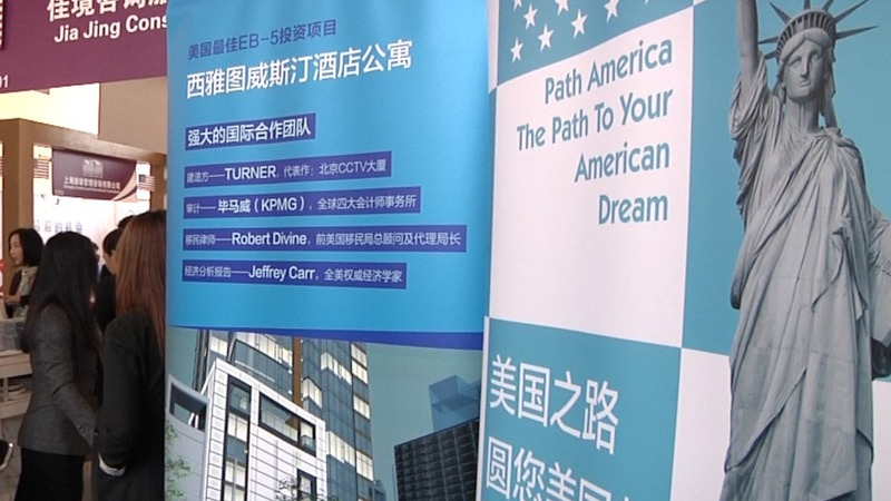 Chinese look to U.S. with grim future at home