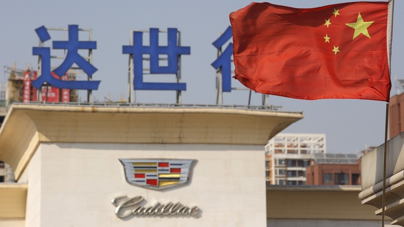 Cadillac rebrands with younger image in China