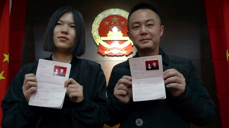 In China, a match made in protest