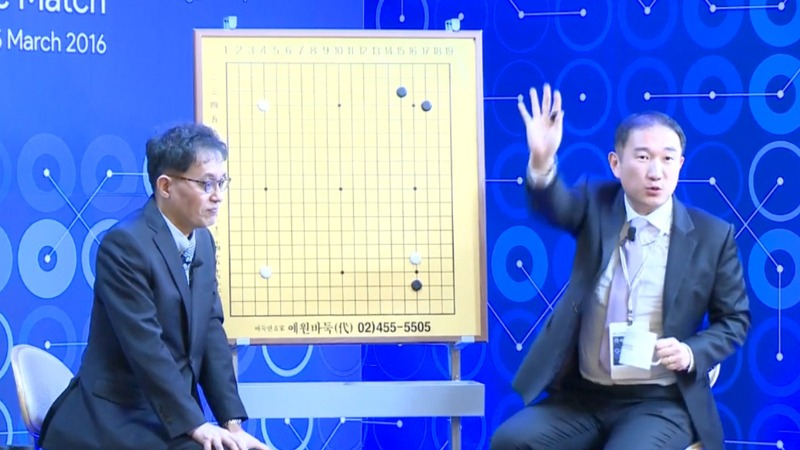 Chinese AI team to take Google's AlphaGo
