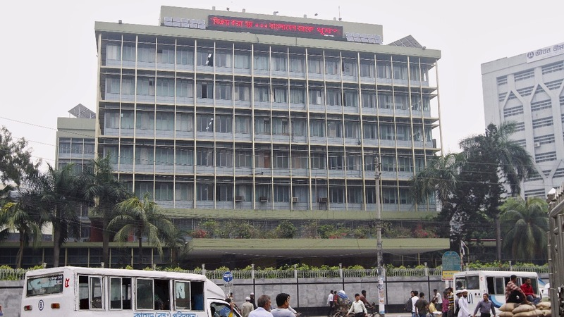 Bangladesh Bank: a cyber thief's paradise