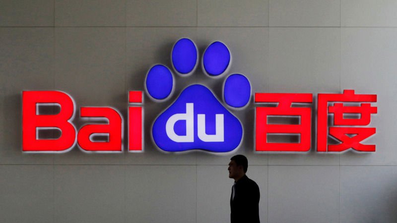 China's Baidu faces probe after student death