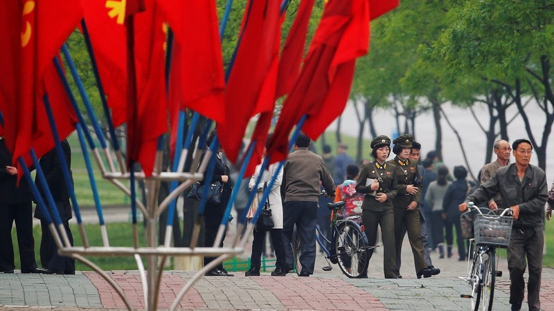 North Korea kicks off rare party congress