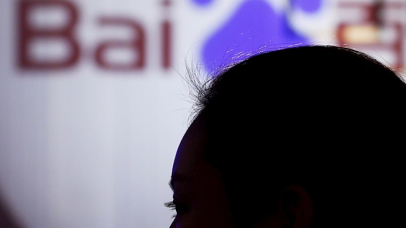 China cracks down on Baidu medical ads