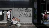 EU, Greece close in on debt deal