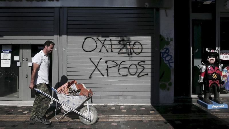EU, Greece close in on debt deal