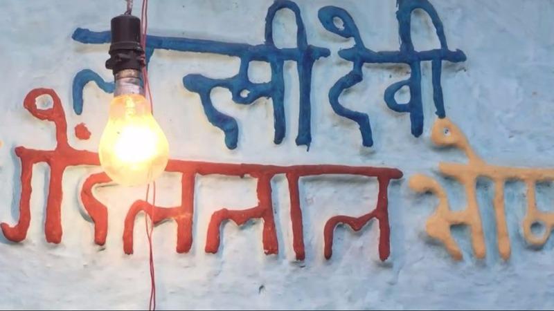 Modi's reforms light up rural India