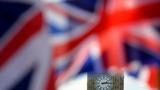 EU referendum camps make push for votes