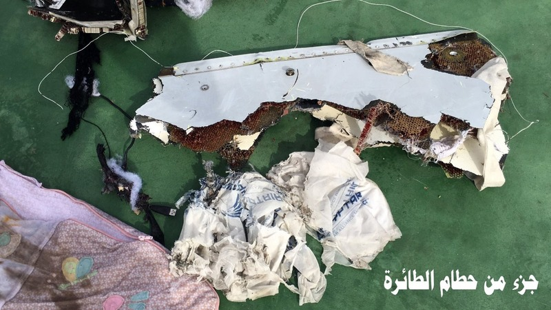 EgyptAir: smoke found on board before crash