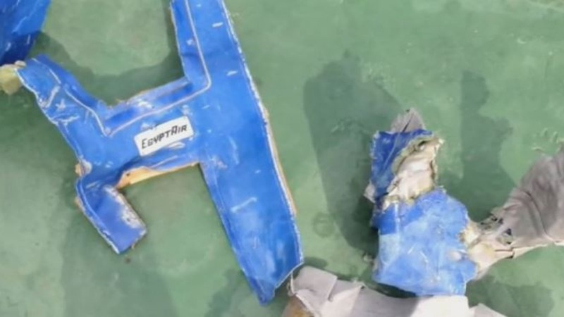 EgyptAir crash: Black box signals detected