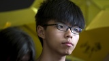 Hong Kong activist acquitted in obstruction case