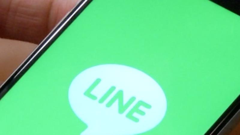 Japan's Line Corp plans mega IPO