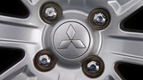 Mitsubishi to pay $600 mln for mileage fraud